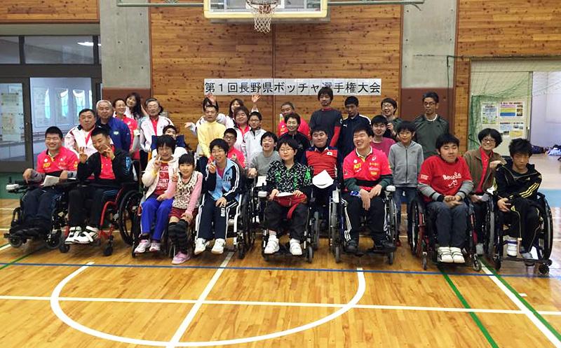 第2回長野県ボッチャ選手権大会
