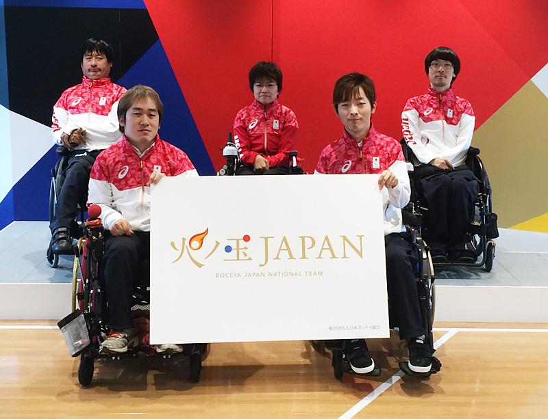 火ノ玉JAPAN、日本代表を応援しよう!