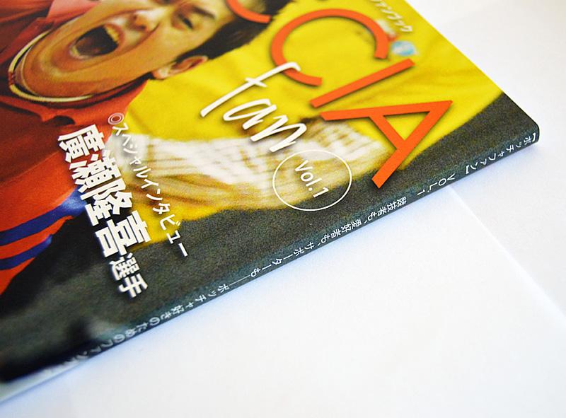 ボッチャファンEブック Vol.1