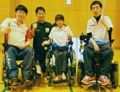 BISFed 2018 WORLD BOCCIA CHAMPIONSHIPS 火ノ玉JAPAN BC4 古満渉、江崎駿、唐司あみ