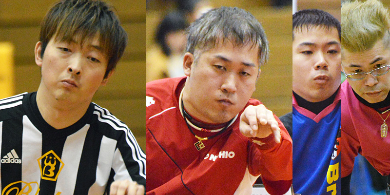 第21回日本ボッチャ選手権大会